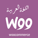 Arabic Woocommerce Middle east currencies