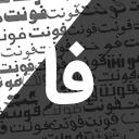 Aria Font