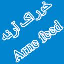 Arne Feed