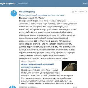 AUS Telegram Channel