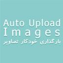 Auto Upload Images