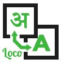 Loco Automatic Translate Addon