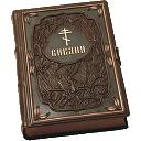 Bg Bible References
