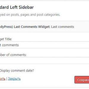 BuddyPress Last Comments Widget