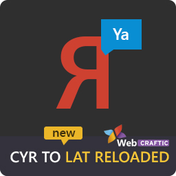 Cyr to Lat reloaded – transliteration of links and file names