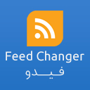Feed Changer
