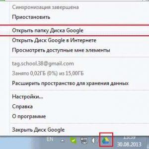 GoogleDrive folder list