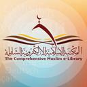 Islamic Books by EDC