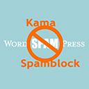 Kama SpamBlock