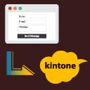 Form data to kintone