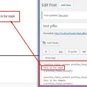 Profile field based content shortcode