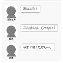 Pz-Talk