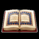 Quran verse a day