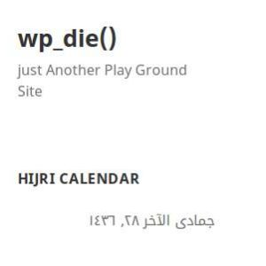 Simple Hijri Calendar