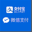 Payment Gateway for Alipay and WeChat Pay (支付宝,微信支付北美版)