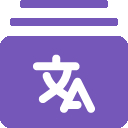 Translation connectors