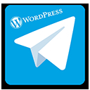 WP Admin Access Notification with Telegram SMS