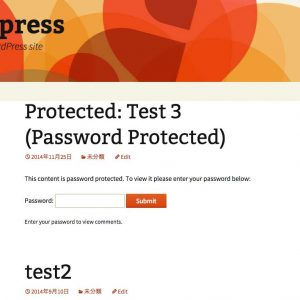 WP Hidden Password Protected Pages